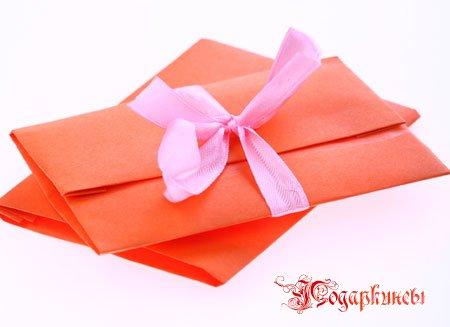 письмо «Тайное послание»