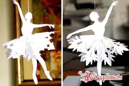балерины с ажурной пачкой