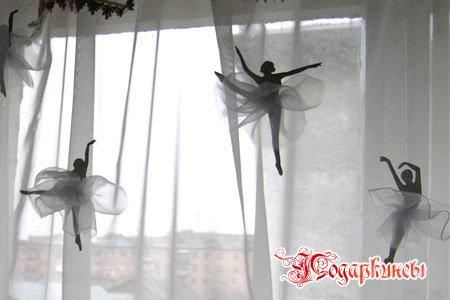 балерины на окне в пачках из фатина