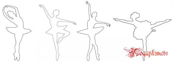 трафарет балерин