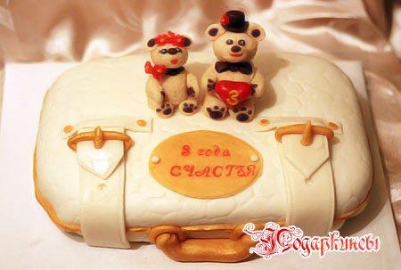 Кожаная свадьба – годовщина 3 года совместной жизни