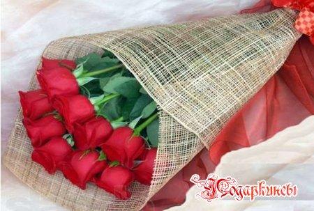 Розы для жены