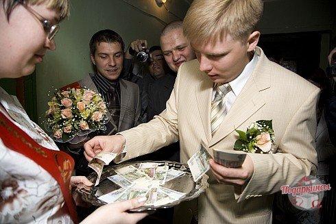 Выкуп невесты, интересные конкурсы и задания