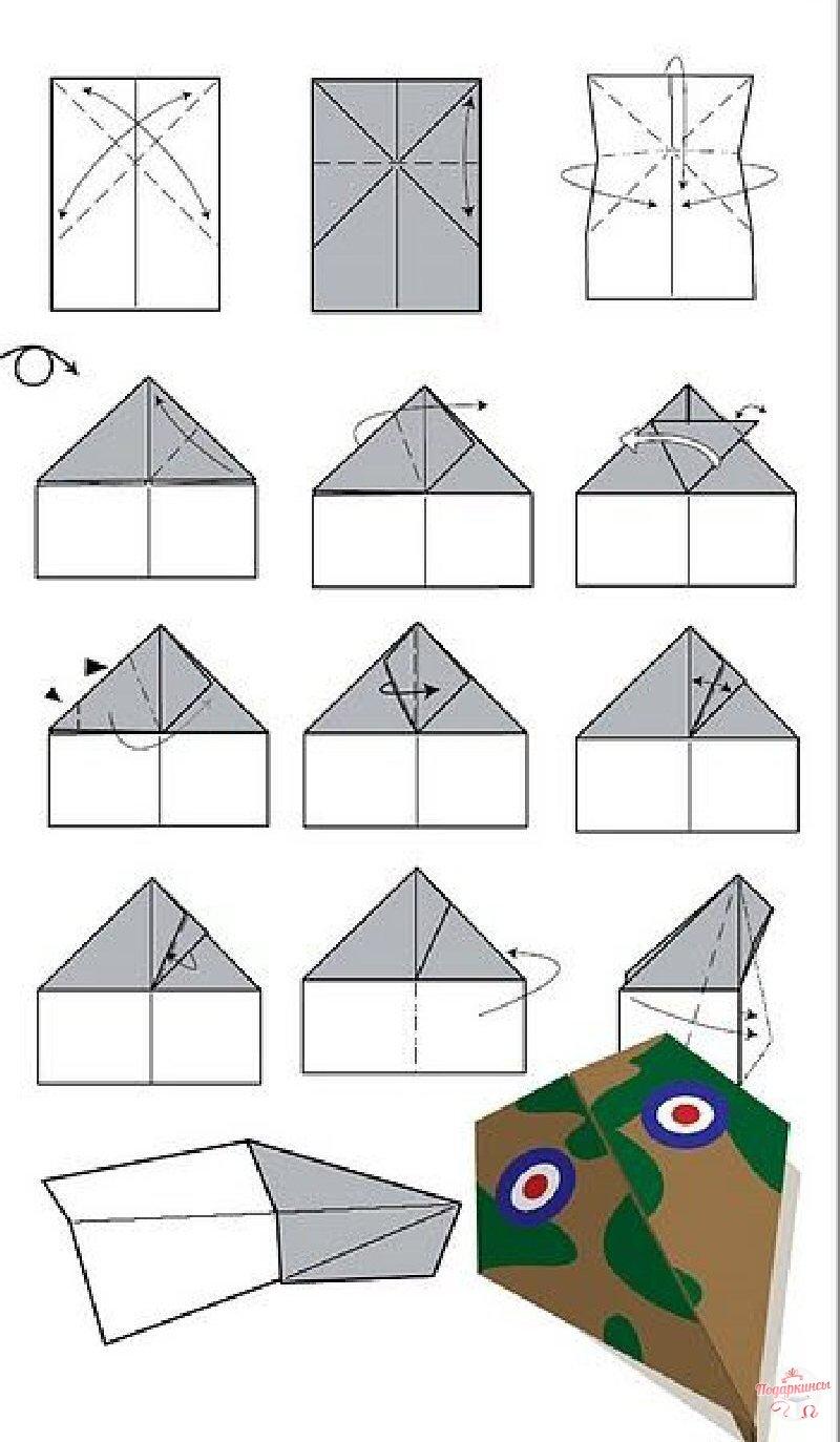 Самолет бомбардировщик из бумаги