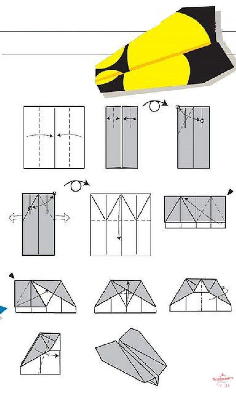 Яркий черно-желтый самолетик